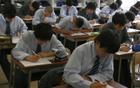 ≪学び≫1学期 中間考査