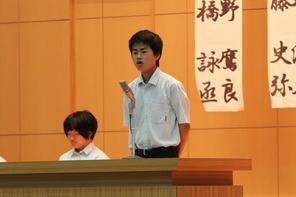 第43回校内弁論大会開催