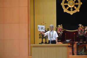 1学期終業式と留学生シモーネ君とのお別れ会