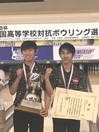 ボウリング部 第26回全国高等学校対抗ボウリング選手権大会で優勝しました。