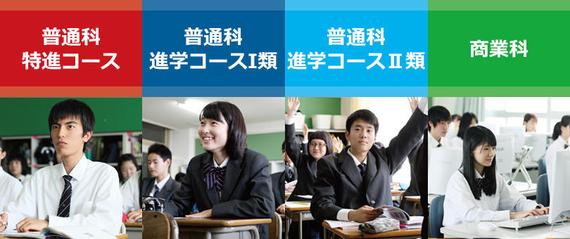 学校法人聖徳学園